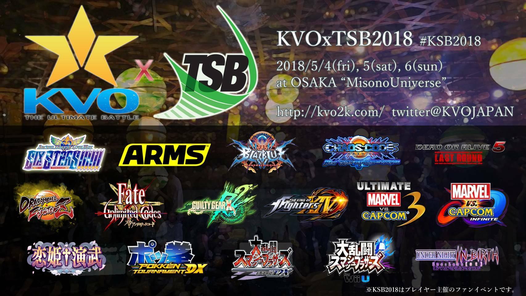KSB | KVO x TSB 2018